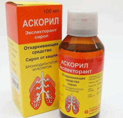сироп аскорил для взрослых