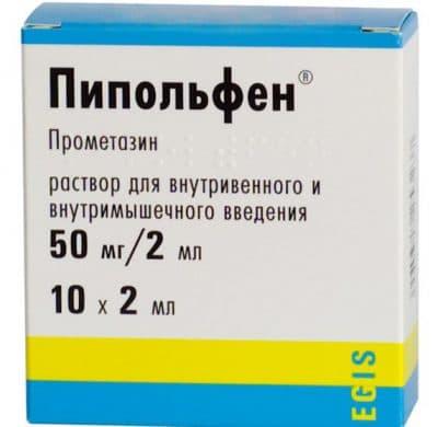 пипольфен