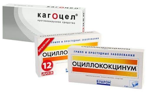 противовирусные медикаменты против простуды у ребенка 1 год