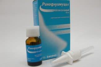 ринофлуимуцил с дозатором