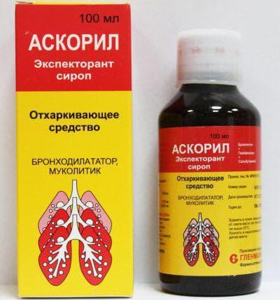 детский сироп Аскорил