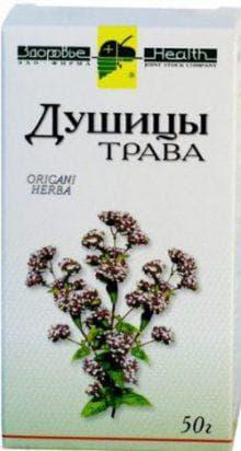 душицы трава