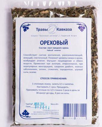 листья грецкого ореха для горла