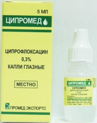 ципромед