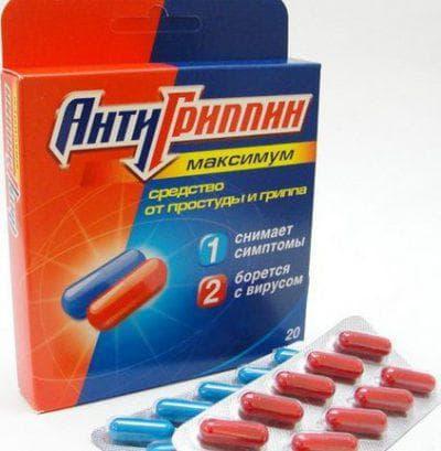 антигриппин-Максимум