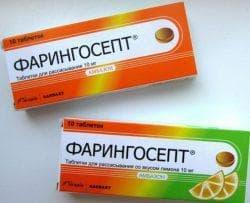 фарингосепт для детей