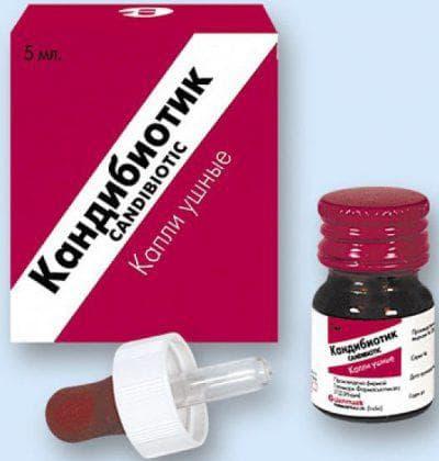 кандибиотик