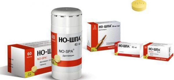 лекарственное средство Но-Шпа