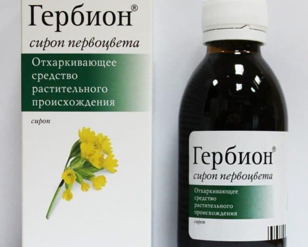 сироп Гирбион