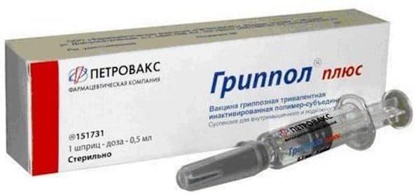вакцина Гриппо Плюс