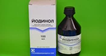 йодинол инструкция по применению полоскание горла