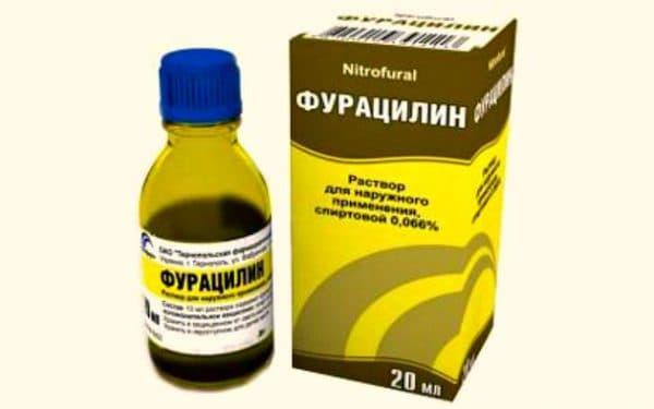 раствора фурацилина