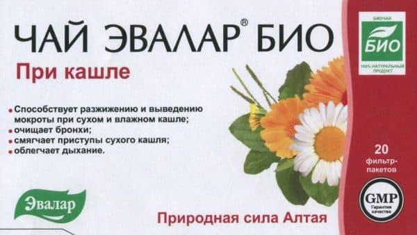 чай от кашля Эвалар Био
