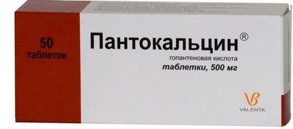 пантокальцин