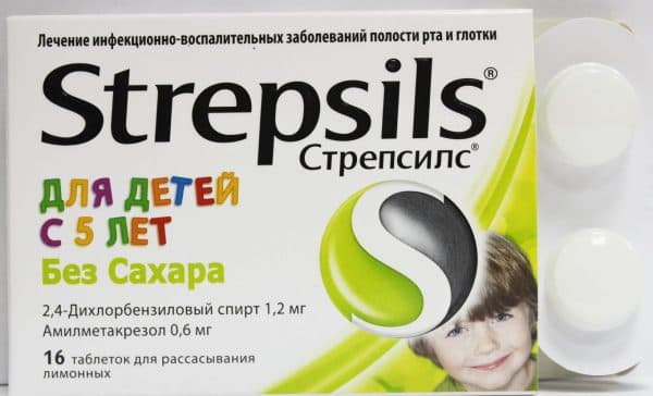 стрепсилс для детей